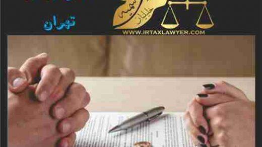 مشاوره بهزیستی برای طلاق توافقی